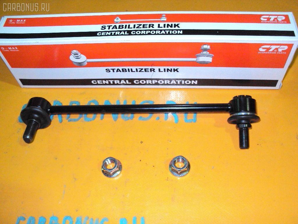 Линк стабилизатора TOYOTA MARK II GX81. Фото 3