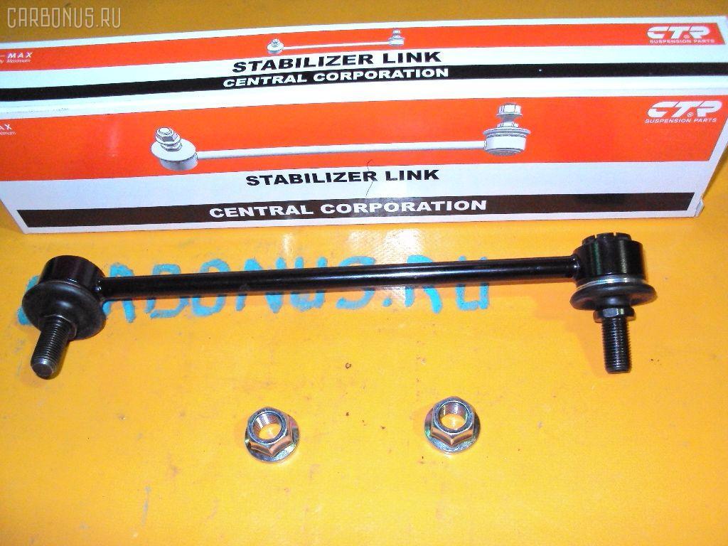 Линк стабилизатора TOYOTA MARK II GX81. Фото 4