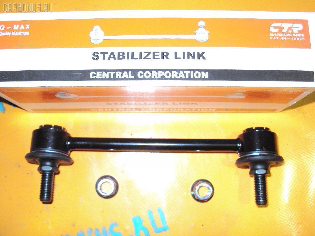 Линк стабилизатора TOYOTA CELICA ST205. Фото 1