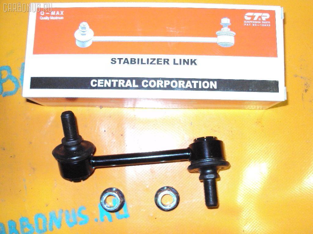 Линк стабилизатора TOYOTA CELICA ST205. Фото 2