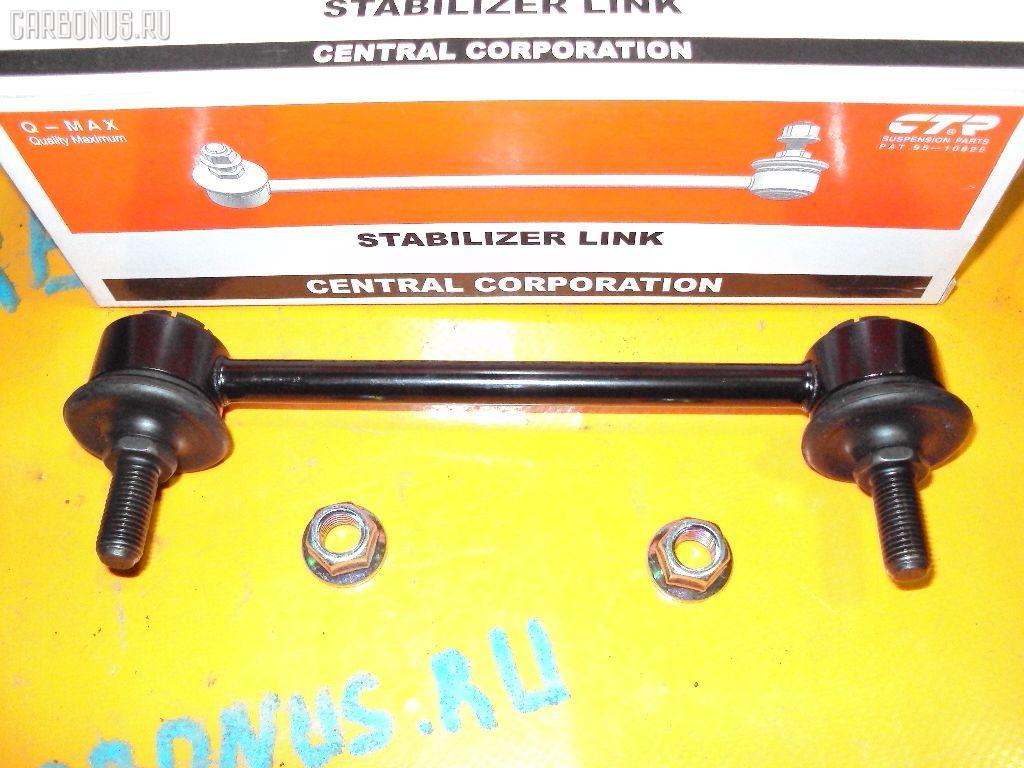Линк стабилизатора TOYOTA CELICA ST205. Фото 3