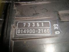 Корпус воздушного фильтра Toyota Crown comfort GXS10 1G-GPE Фото 1