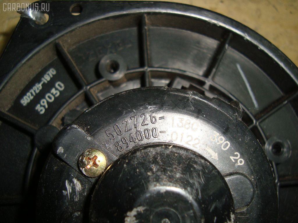 Мотор печки NISSAN VANETTE SK82VN. Фото 4