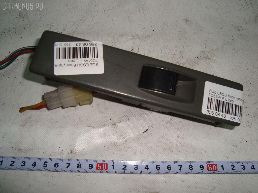 Блок упр-я стеклоподъемниками SUZUKI ESCUDO TD51W. Фото 2