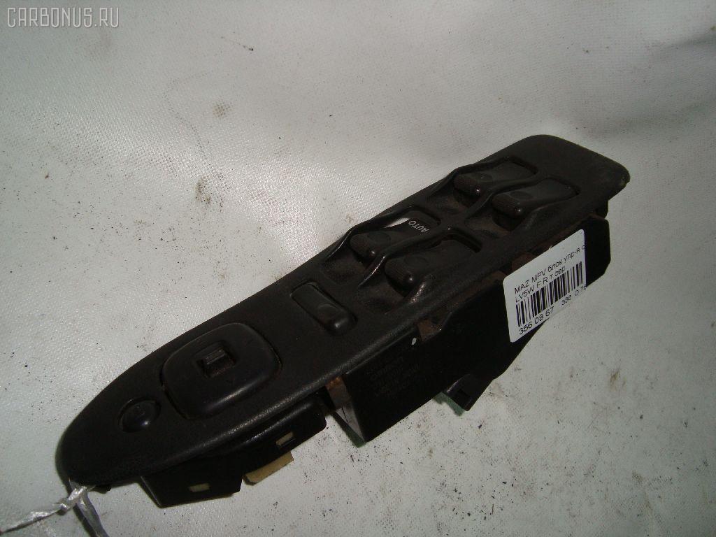 Блок упр-я стеклоподъемниками MAZDA MPV LV5W. Фото 4