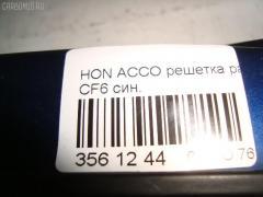 Решетка радиатора Honda Accord wagon CF6 Фото 5