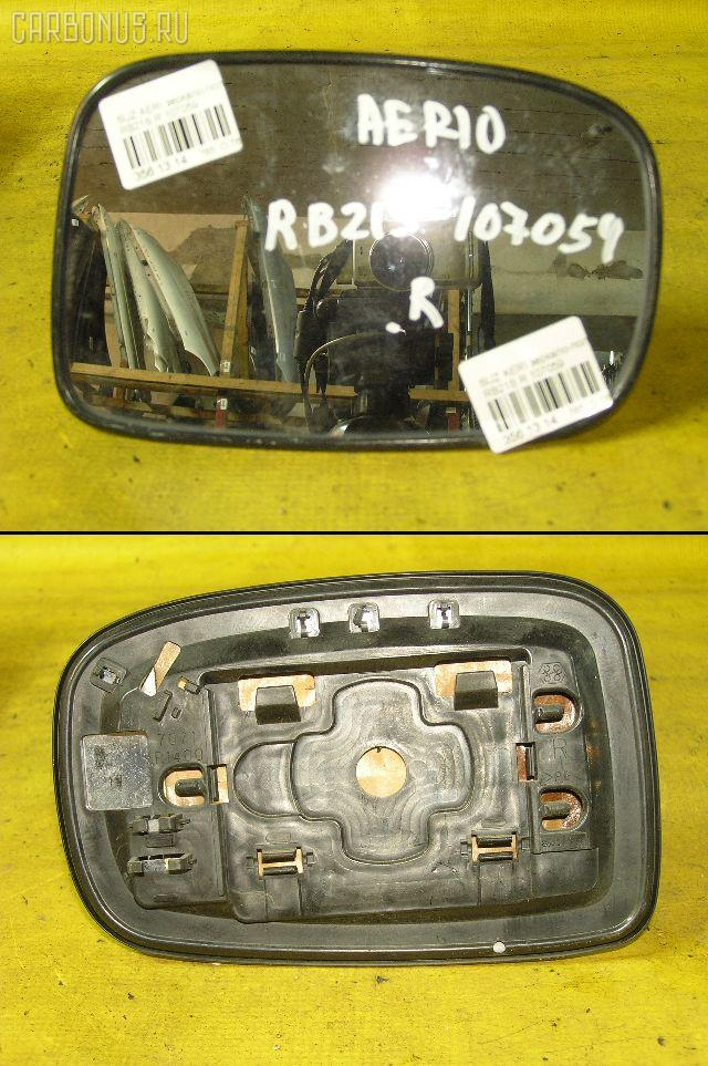 Зеркало-полотно SUZUKI AERIO WAGON RB21S Фото 1