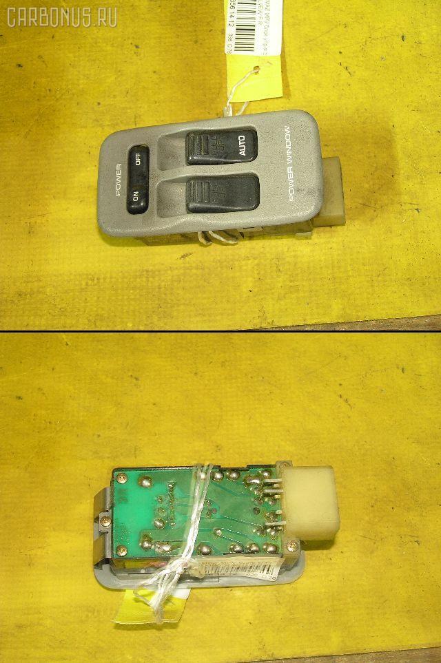 Блок упр-я стеклоподъемниками MAZDA MPV LVEW