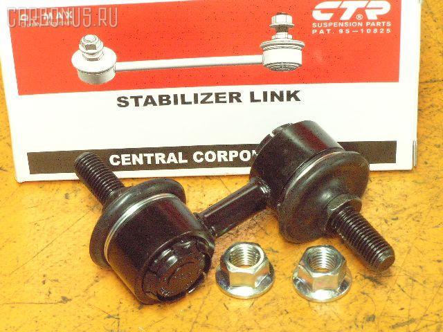 Линк стабилизатора HONDA CR-V RD1. Фото 4