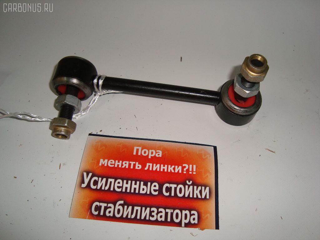 Линк стабилизатора HONDA CR-V RD1. Фото 1