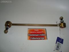 Линк стабилизатора TOYOTA HARRIER ACU15W Фото 2