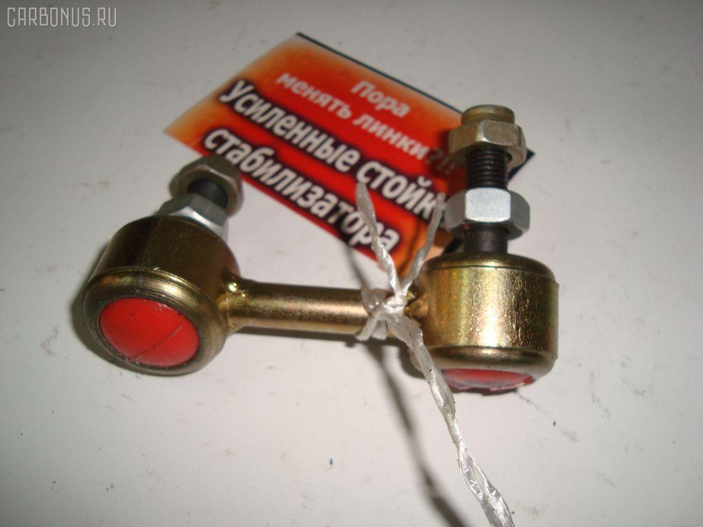 Линк стабилизатора HONDA TORNEO CF5. Фото 7