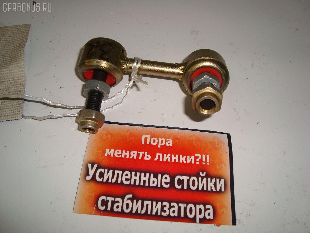 Линк стабилизатора HONDA ACCORD CF4. Фото 6