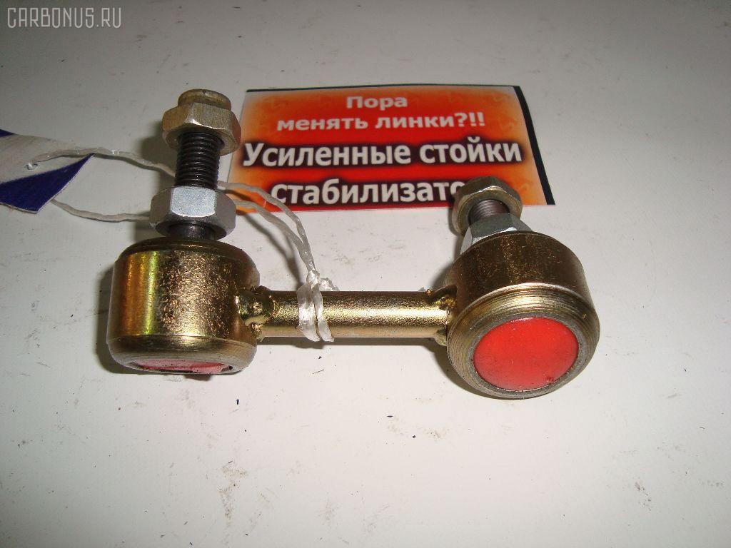 Линк стабилизатора HONDA ACCORD CF5. Фото 7