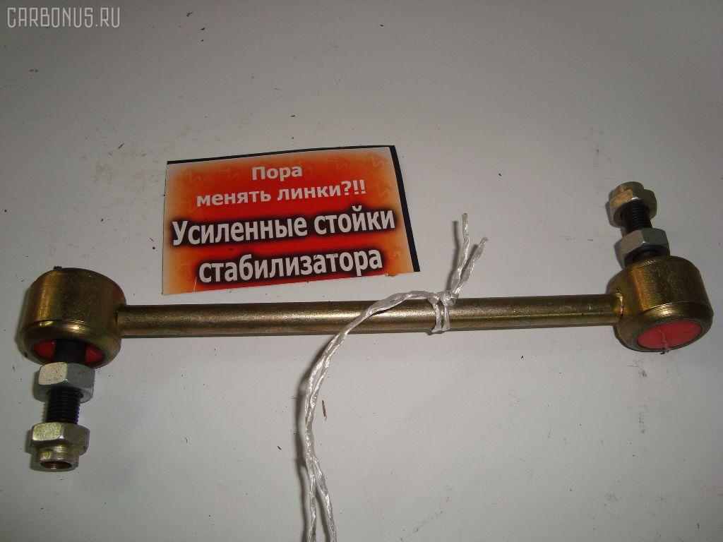 Линк стабилизатора TOYOTA HARRIER SXU10W. Фото 8