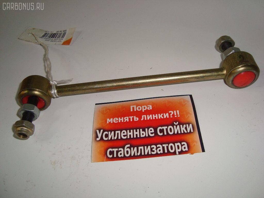 Линк стабилизатора TOYOTA HARRIER SXU10W. Фото 11