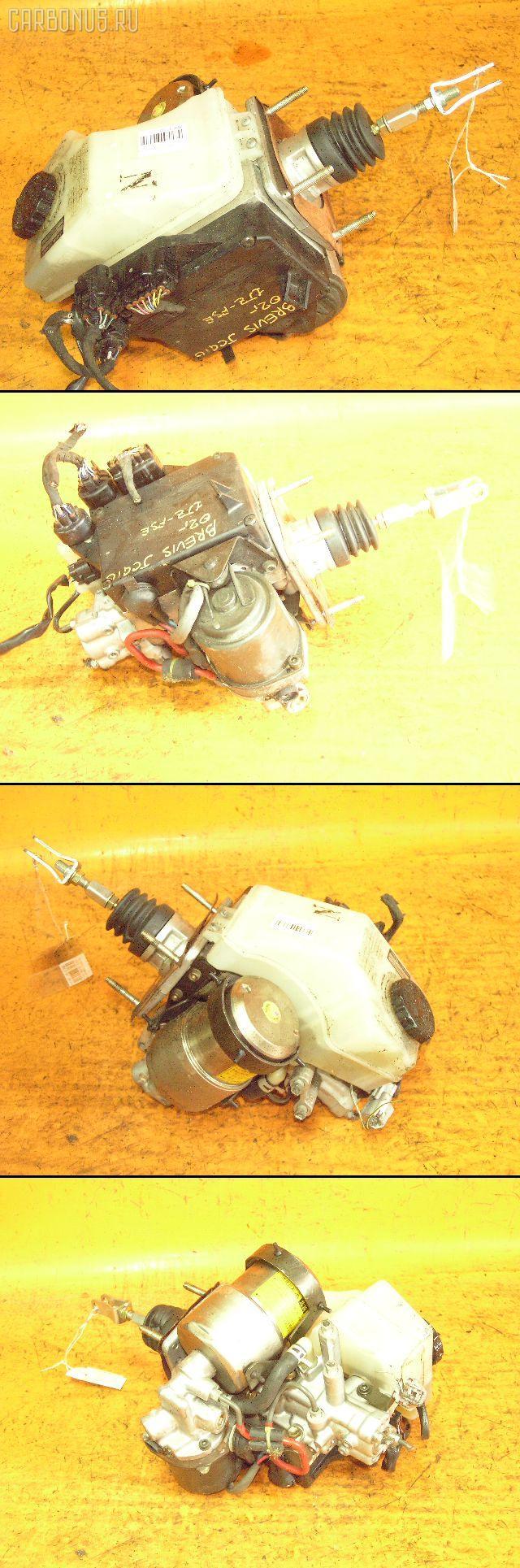 Главный тормозной цилиндр TOYOTA BREVIS JCG10 1JZ-FSE. Фото 1