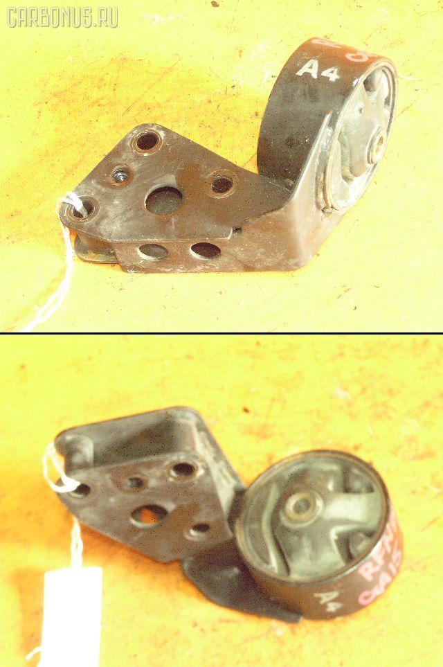Подушка двигателя NISSAN RASHEEN RFNB14 GA15DE Фото 1