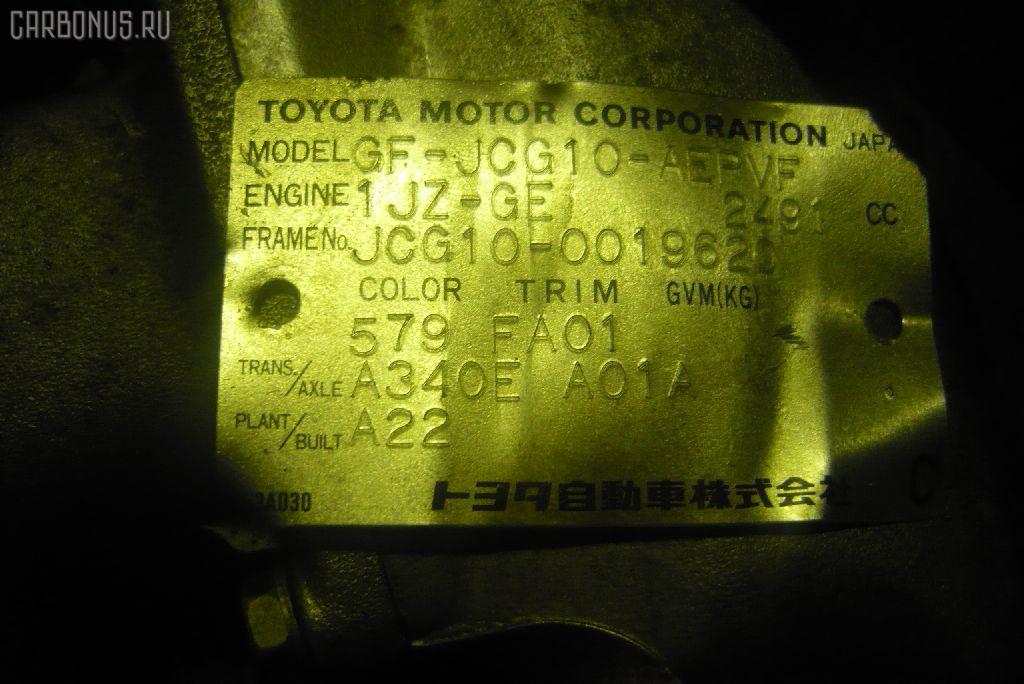 Двигатель TOYOTA PROGRES JCG10 1JZ-GE. Фото 1