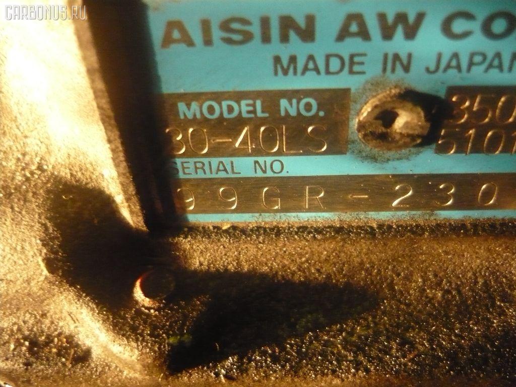 КПП автоматическая TOYOTA PROGRES JCG10 1JZ-GE. Фото 9