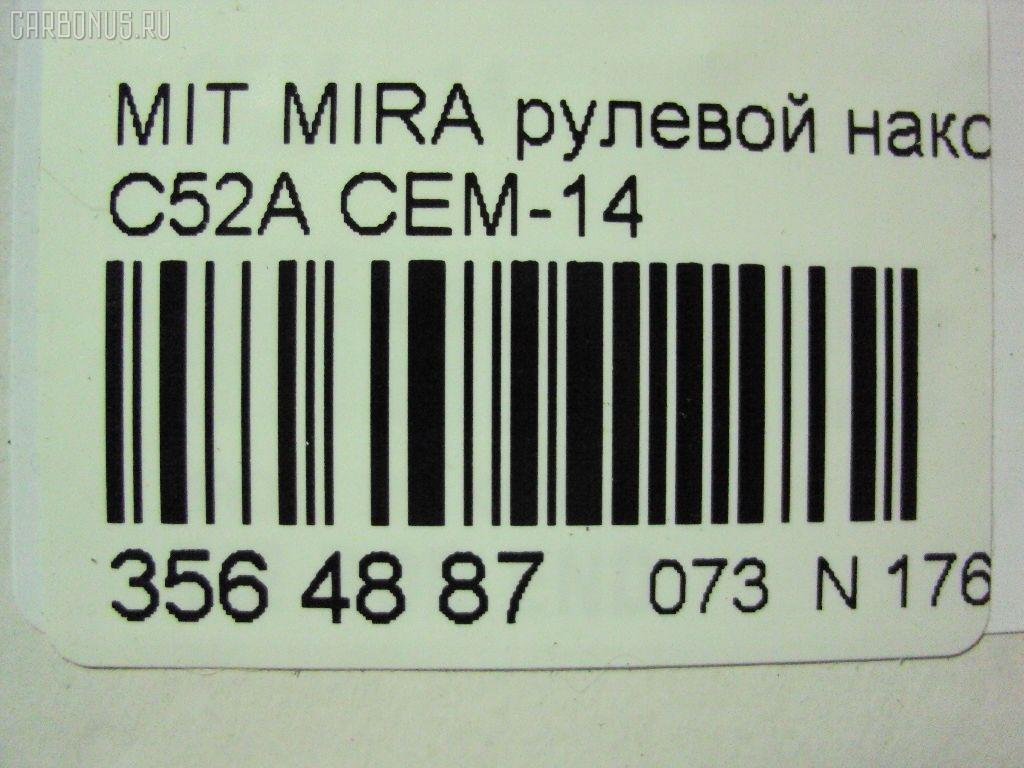 Рулевой наконечник MITSUBISHI MIRAGE C52A Фото 2