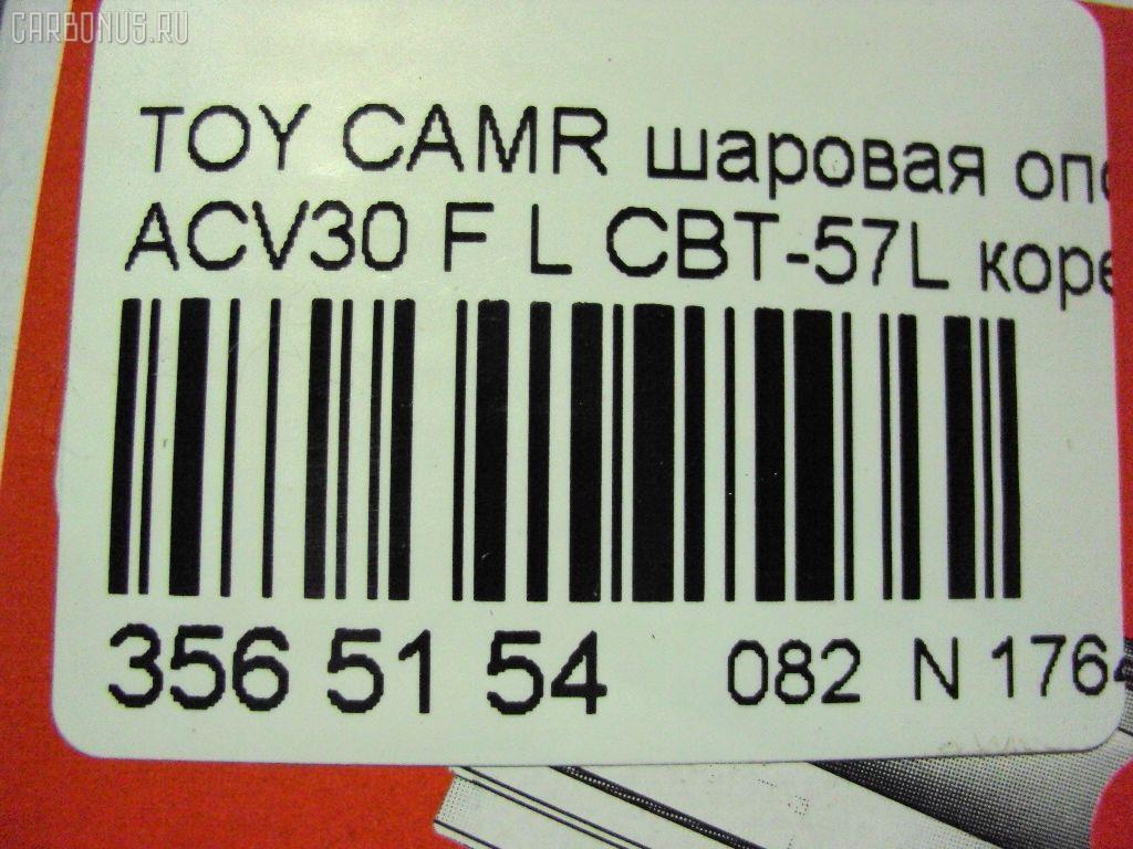 Шаровая опора TOYOTA CAMRY ACV30 Фото 3