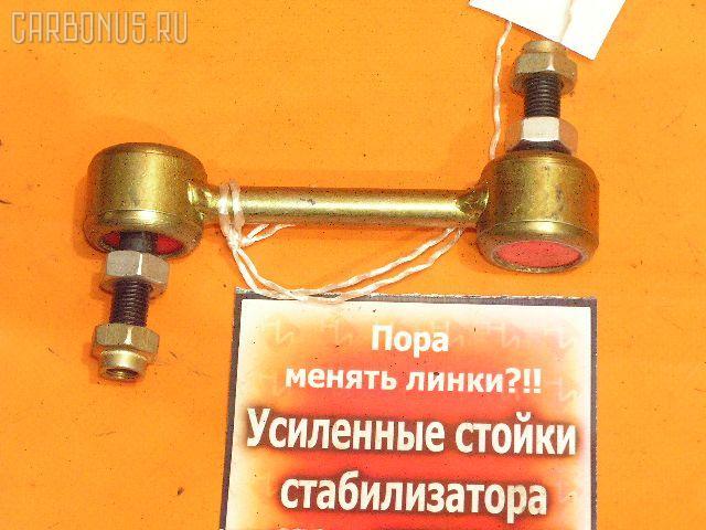 Линк стабилизатора TOYOTA COROLLA AE100. Фото 8