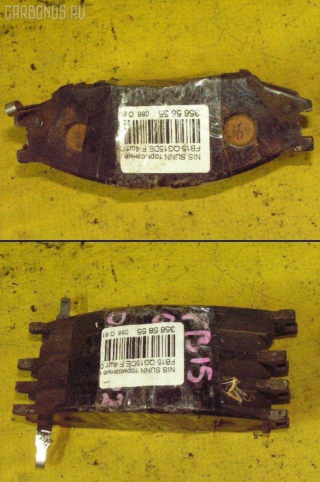 Тормозные колодки NISSAN SUNNY FB15 QG15DE. Фото 7