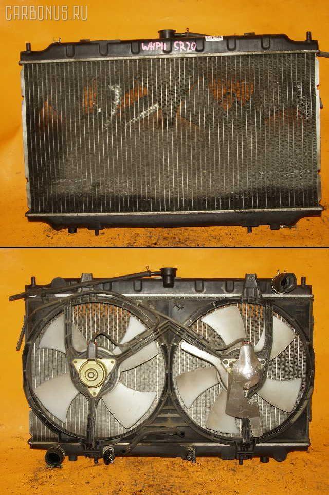 Радиатор ДВС NISSAN PRIMERA WAGON WHP11 SR20VE. Фото 3