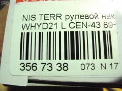 Рулевой наконечник Nissan Terrano WHYD21 Фото 3