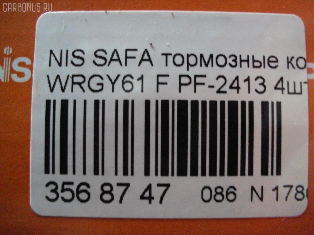Тормозные колодки NISSAN SAFARI WRGY61 Фото 2