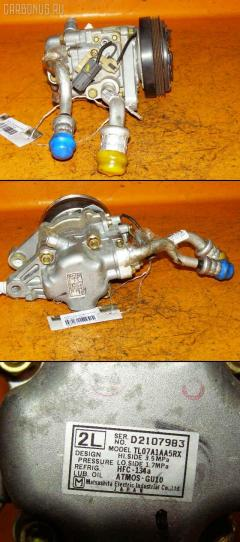 Компрессор кондиционера Honda Life JB1 E07Z Фото 1