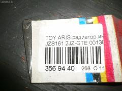 Радиатор интеркулера Toyota Aristo JZS161 2JZ-GTE Фото 3