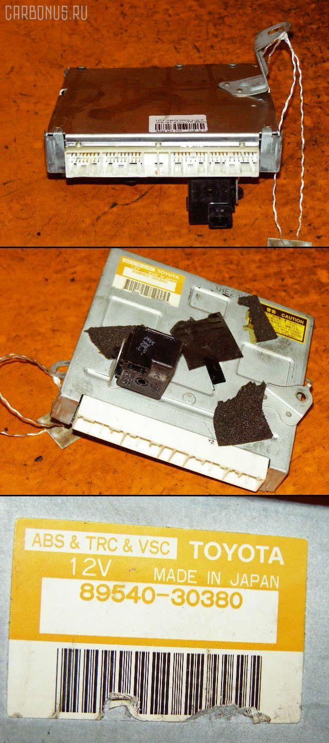 Блок ABS TOYOTA ARISTO JZS161 2JZ-GTE Фото 1