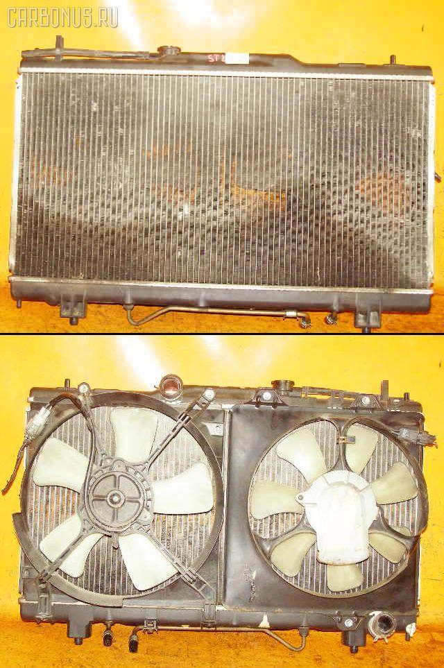 Радиатор ДВС TOYOTA CORONA PREMIO ST215 3S-FE. Фото 4