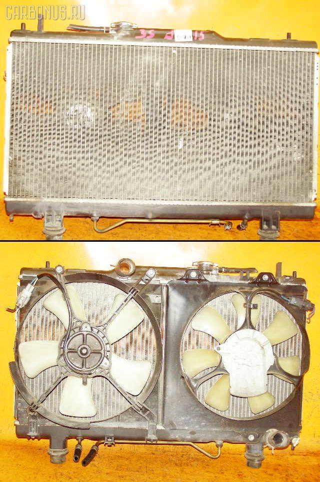 Радиатор ДВС TOYOTA CORONA PREMIO ST215 3S-FE. Фото 5