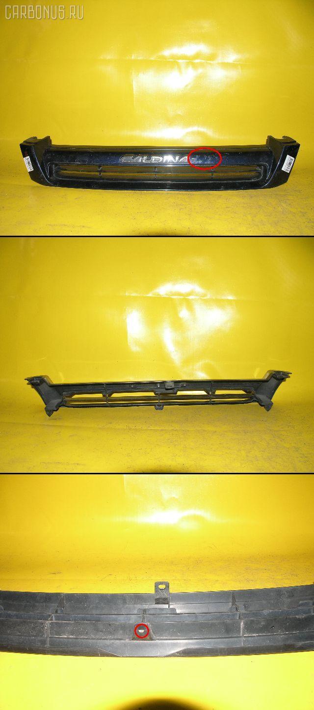 Решетка радиатора TOYOTA CALDINA ST191G Фото 1