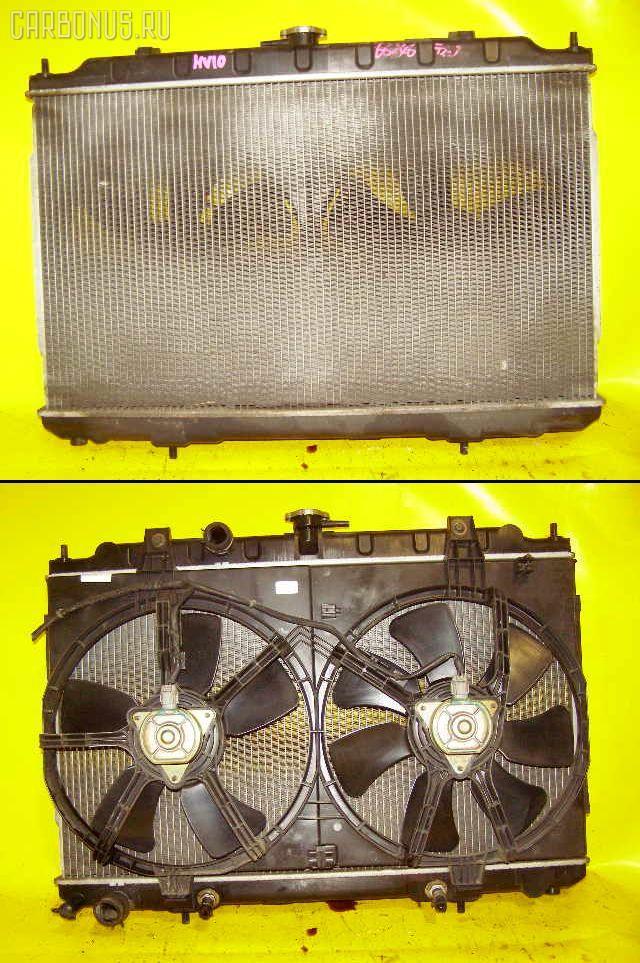 Радиатор ДВС NISSAN TINO HV10 SR20DE. Фото 7
