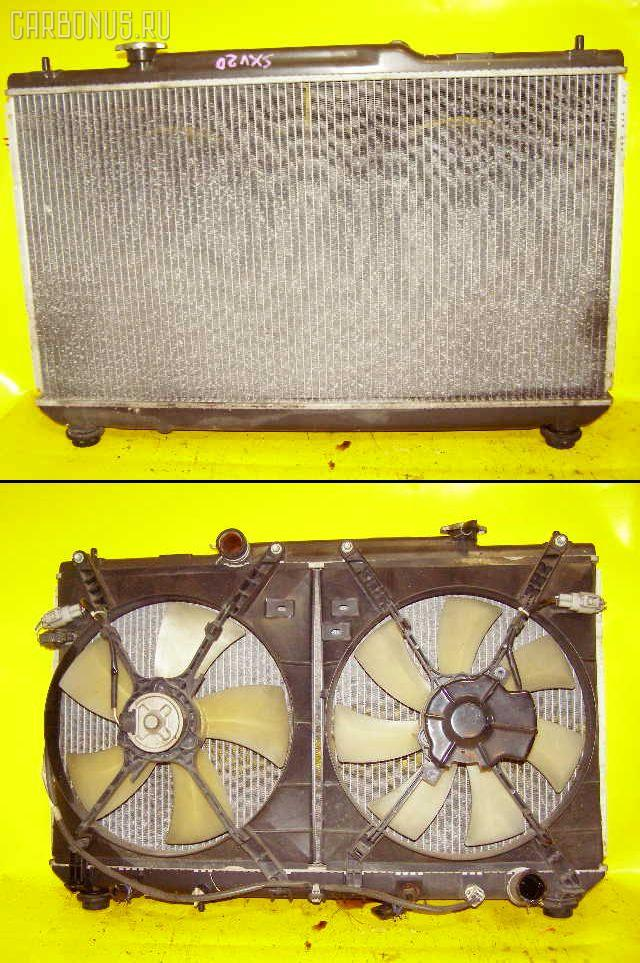 Радиатор ДВС TOYOTA MARK II QUALIS SXV20W 5S-FE. Фото 6