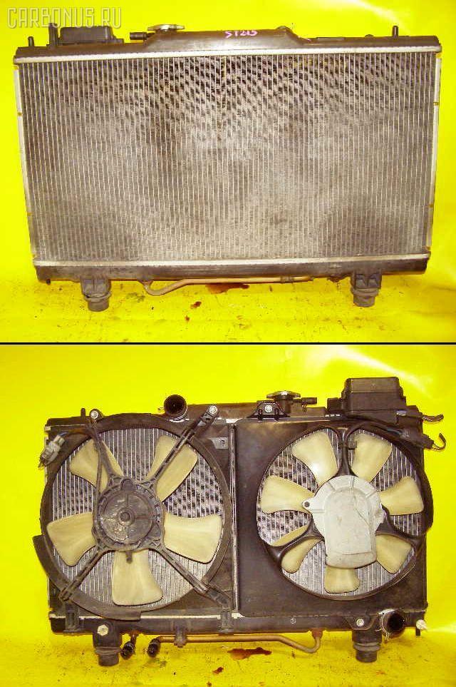 Радиатор ДВС TOYOTA CORONA PREMIO ST215 3S-FE. Фото 6
