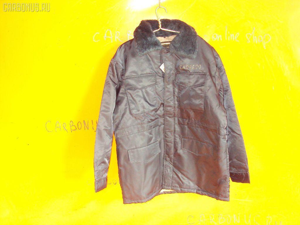 Куртка CARFERR Фото 1