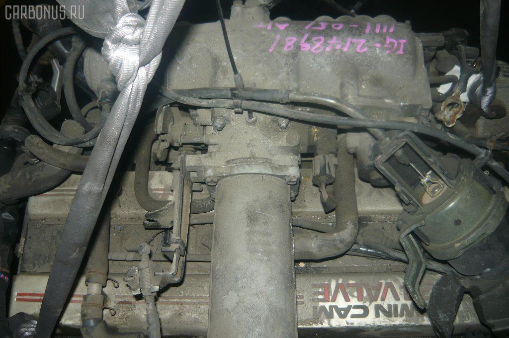 Двигатель TOYOTA CHASER GX81 1G-GE. Фото 7