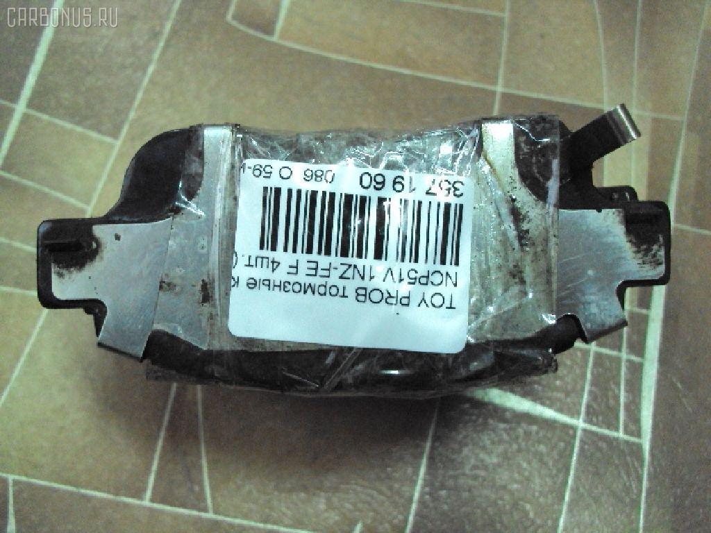 Тормозные колодки TOYOTA PROBOX NCP51V 1NZ-FE. Фото 5