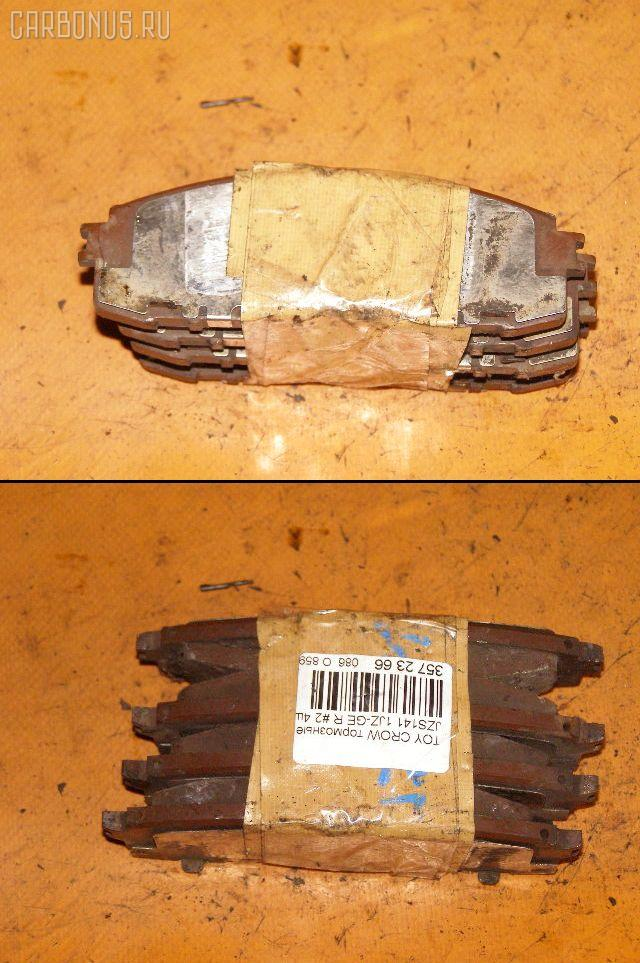 Тормозные колодки TOYOTA MARK II GX81 1G-GE. Фото 5