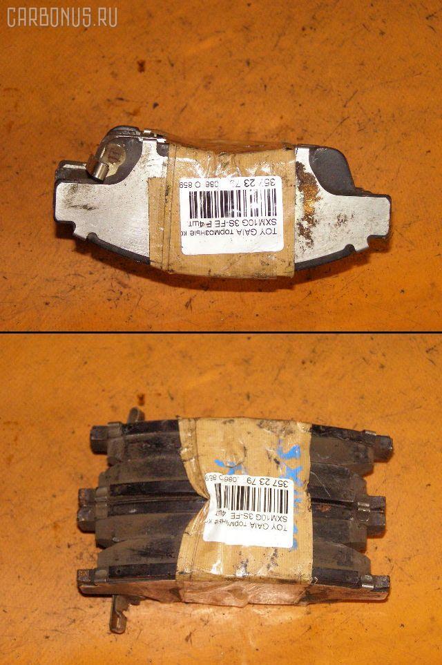 Тормозные колодки TOYOTA GAIA SXM10G 3S-FE. Фото 7