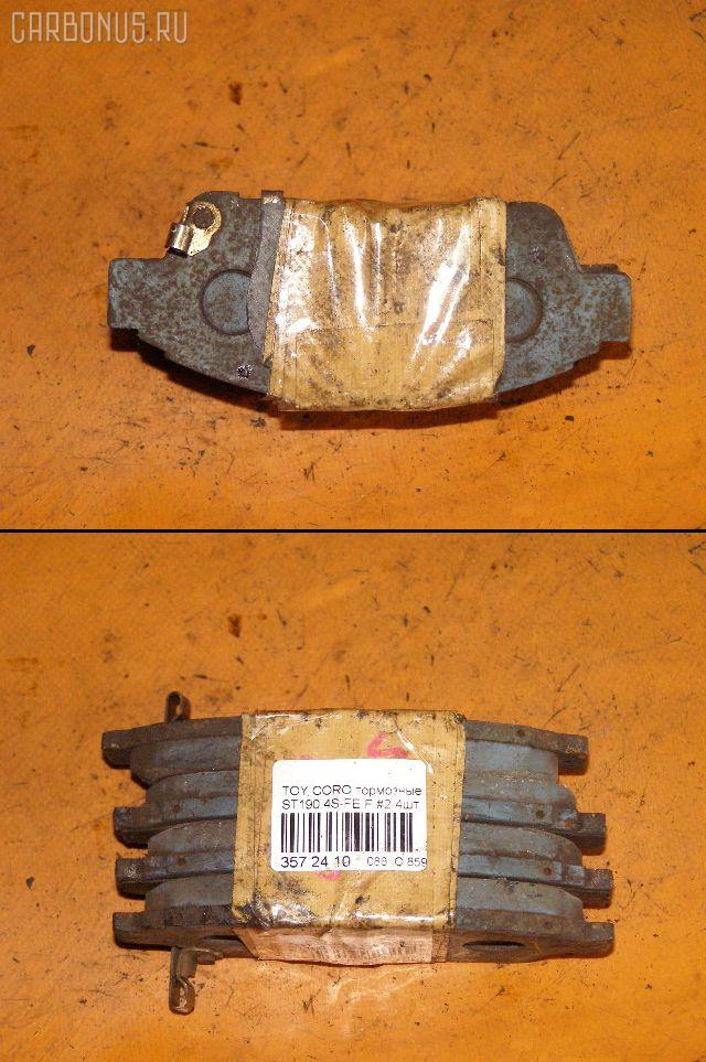 Тормозные колодки TOYOTA CORONA ST190 4S-FE. Фото 6