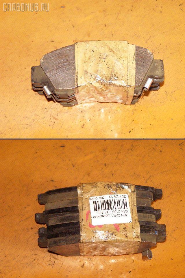 Тормозные колодки HONDA CAPA GA4 D15B. Фото 10