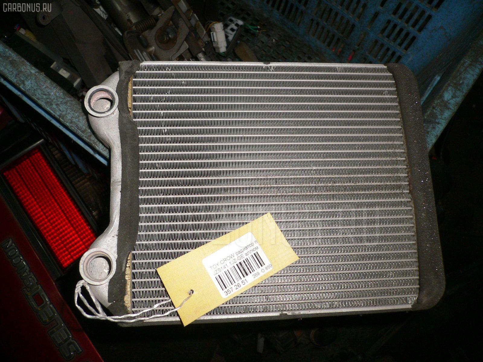 Радиатор печки TOYOTA CROWN JZS151 1JZ-GE. Фото 6