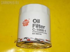 Фильтр масляный SAKURA C-1008-1