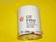 Фильтр масляный SAKURA C-1113